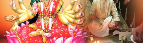 Gayathri Puja