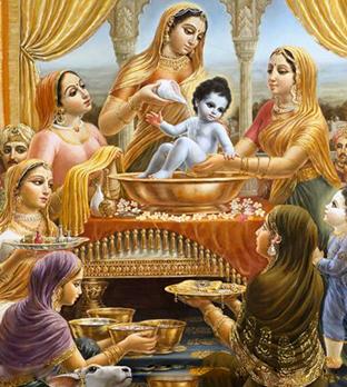 Samvartana Sanskar