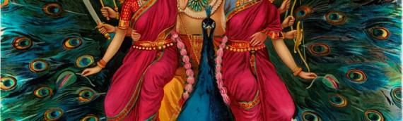 Subramanya Puja